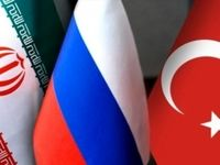 کرملین از دیدار سهجانبه میان ایران، روسیه و ترکیه خبر داد