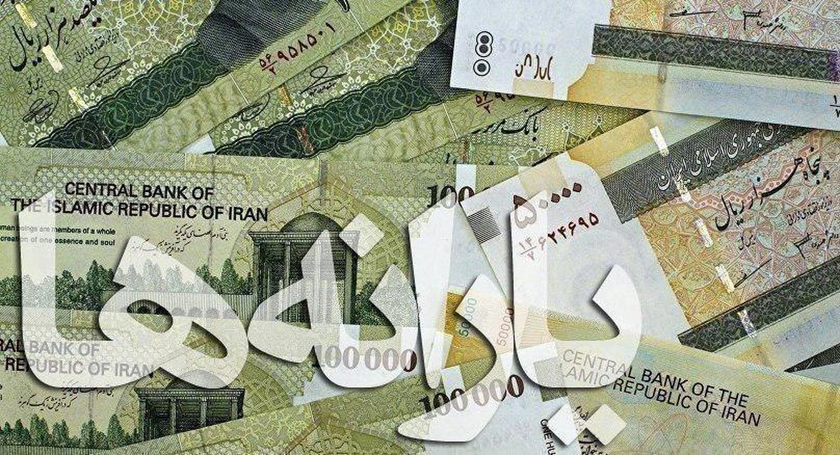 یارانه نقدی خرداد فردا واریز میشود