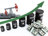 احیای نفت فراساحلی با ۱۵۵ میلیارد دلار سرمایه گذاری