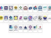 سهم کارگزاران در بروز تخلفات بیمهای بیشتر است یا شبکه فروش!