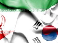 کاهش صادرات کره به ایران در پی اعمال تحریمها