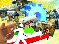هشدار معاون وزیر نسبت به بحرانی شدن وضعیت اشتغال