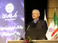 پیام مدیرعامل بانک ایران زمین به مناسبت نهمین سال تاسیس این بانک
