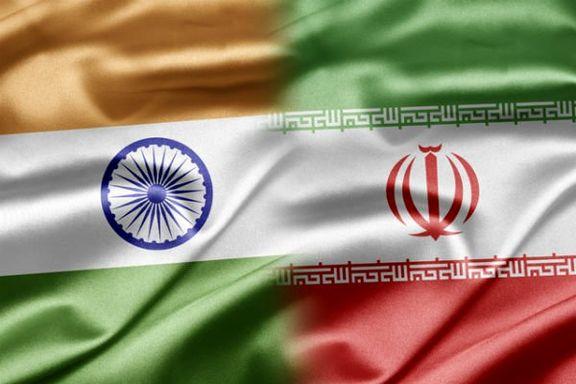هند بعد از انتخابات درباره واردات نفت ایران تصمیم میگیرد