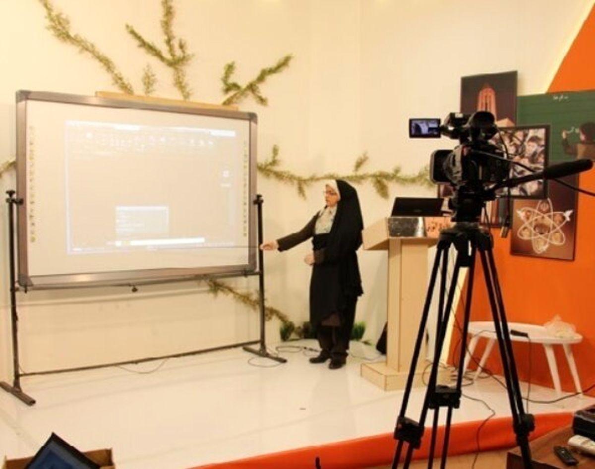 برنامه معلمان تلویزیونی در روز ۳۰شهریور
