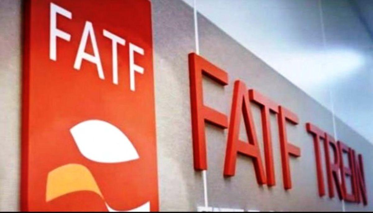 تعیین تکلیف FATF تا پایان امسال