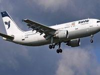 خوداتکایی کشور در زمینه تعمیر و نگهداری هواپیما