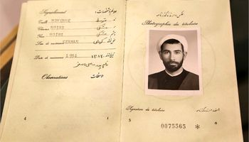 موزه شهید باهنر به روایت تصویر