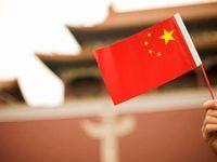 آیا آینده از آن چین است؟