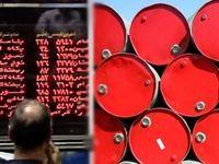 تشریح دلایل فروش نرفتن نفت در عرضه سوم
