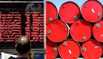 اعلام زمان اولین عرضه نفت خام در بورس برای سال جدید/ شرایط بدون تغییر ماند