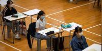 هنک گنگ مدارس را تعطیل اعلام کرد