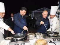 آشپزی پوتین و رییس جمهور چین +عکس