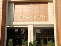 پلیس راهور تهران از شهرداری به دیوان عدالت شکایت کرد
