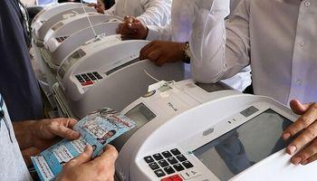 تمدید زمان انتخابات شورایاری/ برگزاری انتخابات در امنیت کامل