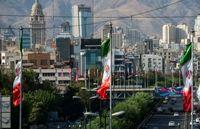 ایران بیست و هشتمین اقتصاد بزرگ جهان باقی ماند