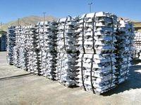 صادرات بدون عوارض شمش آلومینیوم