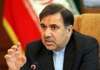 آخوندی برای بازدید از مناطق زلزلهزده وارد کرمانشاه شد