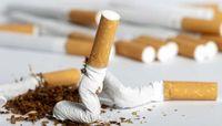 مالیات ارزان علیه سیگاریها