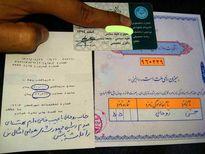 دلنوشته یک دانشجوی علومسیاسی با رییسجمهور روحانی +عکس