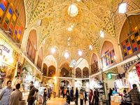 بازار بزرگ تهران تعطیل شد