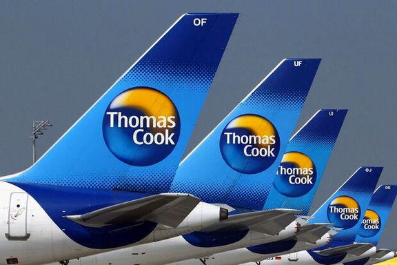 غول صنعت مسافرت انگلیس ورشکسته شد
