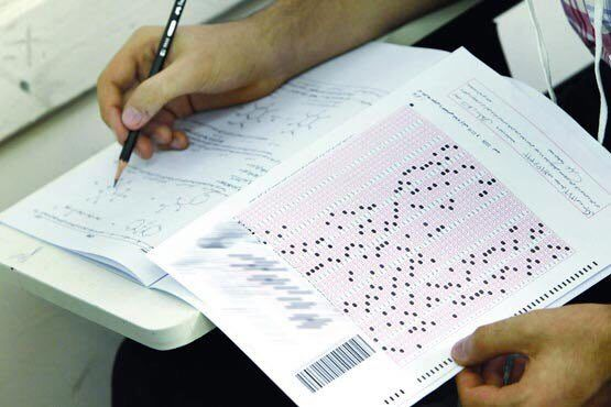 انتخاب رشته بیش از ۴۶ درصد داوطلبان در آزمون ارشد