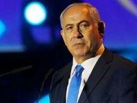 التیماتوم برجامی نتانیاهو به اروپا