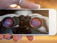 شناسایی 500بدافزار موبایلی؛ از پوشش ادعیه تا عناوین غیراخلاقی!