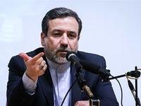 عراقچی: تحریم امنیت منطقه را هدف گرفته است