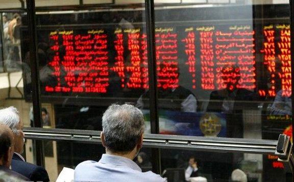 روند صعودی معاملات بازار سرمایه در بلندمدت