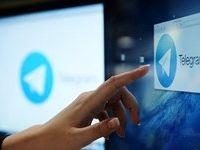 چه کسی 40 میلیون کاربر به تلگرام داد؟