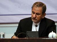 افزایش حقوق کارکنان وزارت جهاد در دست پیگیری