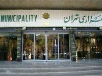 تهرانیها هنوز مواجه با زلزله را بلد نیستند/ تاکید بر استمرار فرهنگ سازی در مقابله با زلزله