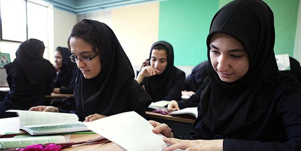 علومتجربی انتخاب اول دانشآموزان
