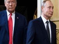 واکنش کنایه آمیز کرملین به رفتار ترامپ