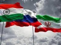 ورود مقامات عالی امنیت ملی روسیه، افغانستان و هند به تهران