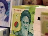 آغاز توزیع اسکناس نو در شعب منتخب تهران