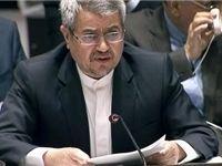 نامه ایران در اعتراض به عربستان به سازمان ملل