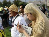 همایش روز جهانی ووشو در میدان آزادی +تصاویر