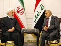 سفر دو روزه نخست وزیر عراق به تهران چه اهمیتی دارد؟