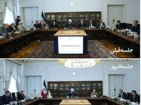 تصویری از جلسه قبلی و جلسه امروز شورای عالی هماهنگی اقتصادی