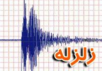زلزله ۴.۸ ریشتری، کهگیلویه و بویراحمد را لرزاند