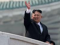 تحرکات عجیب نزدیک ویلای رهبر کره شمالی