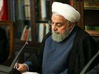 روحانی فرارسیدن بیست و هشتمین سالگرد استقلال ترکمنستان را تبریک گفت