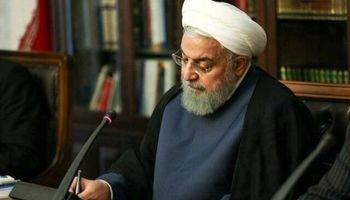 روحانی: مذاکره براى منافع ملى نه عکس گرفتن
