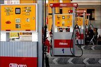 اصلاح مصرف سوخت روی میز تصمیمگیری