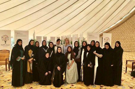 عکس یادگاری ایوانکا ترامپ با دختران نخبه عربستان