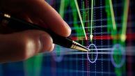 به رغم ریزش امروز شاخص٬ حجم معاملات مناسب است/ به زودی تقاضا برای سهام و ورود نقدینگی شدت میگیرد
