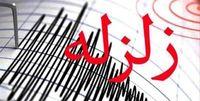 آمار مصدومین زلزله به ۲۶۰ نفر رسید